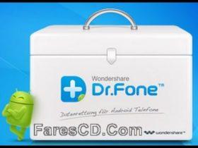 برنامج استعادة المحذوفات من أندرويد | Wondershare Dr.Fone for Android 6.0.3.26