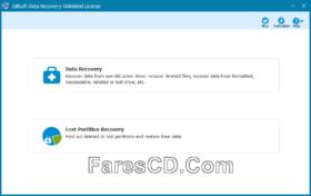 برنامج استعادة الملفات المحذوفة | Gilisoft Data Recovery 4.0