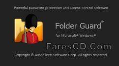 برنامج حفظ الملفات والفولدرات بكلمة سر | Folder Guard 18.7
