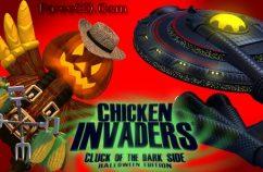تحميل لعبة الفراخ الجديدة | Chicken Invaders 2015