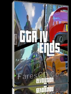 تحميل لعبة جتا 2015   GTA IV Final eEvolution