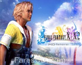 تحميل لعبة | Final Fantasy X-2 HD Remaster 2016