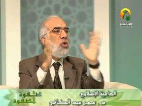 سلسلة صفوة الصفوة كاملة | د عمر عبد الكافى | 65 حلقة فيديو