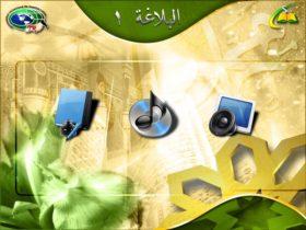 شرح البلاغة علم المعانى | د محمد حسن عثمان | فيديو
