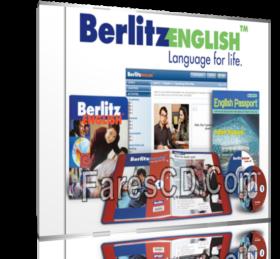 كورس بيرليتز لتعلم الإنجليزية | Berlitz English Course