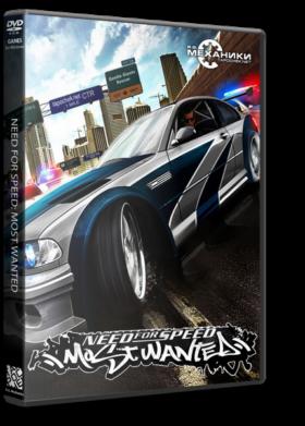 تحميل لعبة | Need for Speed Most Wanted-Black Edition