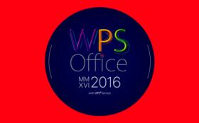 أقوى منافس لبرامج الأوفيس   WPS Office 2016 Premium 10.1.0.5584