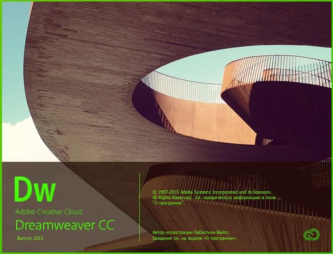 برنامج أدوبى دريم ويفر 2016  Adobe Dreamweaver CC 16.1.3