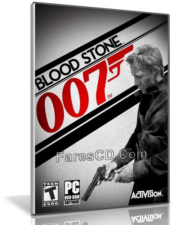 لعبة جيمس بوند | James Bond 007 Blood Stone