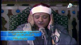 ماتيسر من سورة البقرة لعبد الباسط عبد الصمد HD