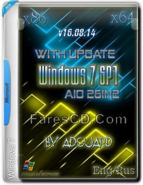 تجميعة ويندوز سفن الشاملة | Windows 7 SP1 with Update (x86/x64) AIO 26in2 v16.08.14