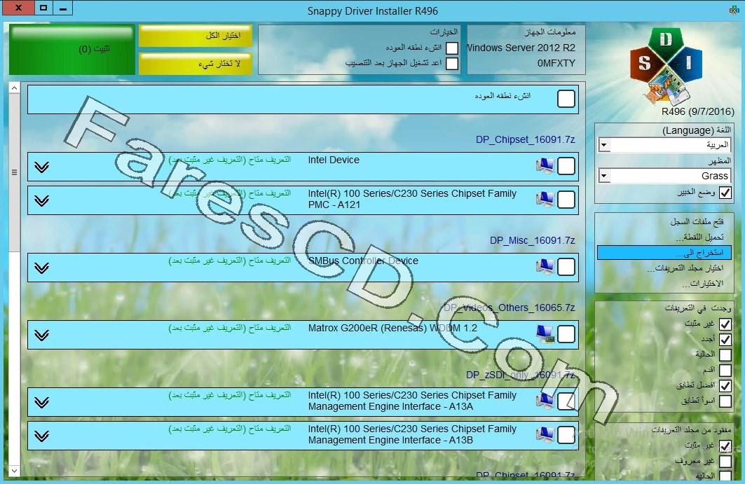إصدار جديد من اسطوانة التعريفات الشهيرة   Snappy Driver Installer R496 + DriverPacks 16.09.1