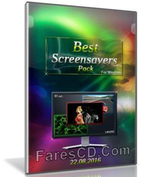 اسطوانة سكرين سيفر 2016   Best Screensavers Pack