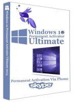 أداة تفعيل ويندوز 10 | Windows 10 Permanent Activator Ultimate 1.8