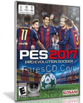 النسخة الكاملة من لعبة بيس 2017   Pro Evolution Soccer 2017