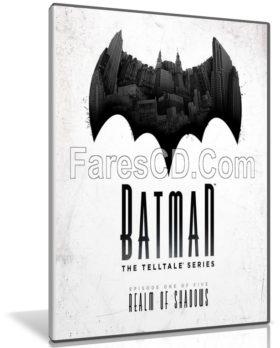 تحميل لعبة باتمان 2016 | Batman: Episode 3