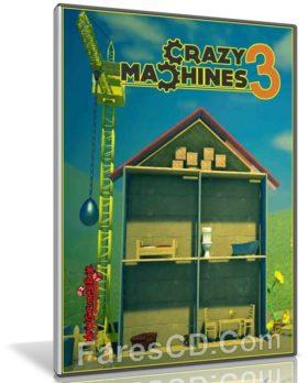 تحميل لعبة | Crazy Machines 3