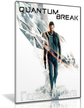 تحميل لعبة | Quantum Break 2016