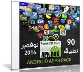 أهم تطبيقات الأندرويد لشهر نوفمبر 2016 | 90 تطبيق