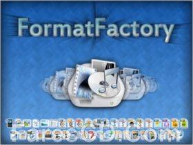 إصدار جديد من عملاق تحويل الميديا | FormatFactory 3.9.5.2