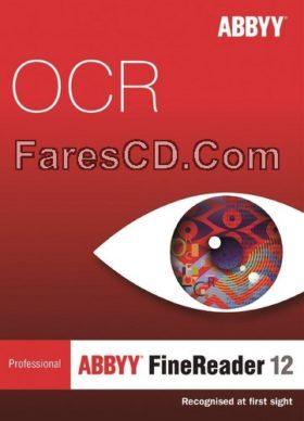 برنامج تحويل ملفات PDF والصور إلى نصوص   ABBYY FineReader 12.0.101.496 Pro