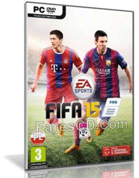 تحميل لعبة فيفا 2015   FIFA 15    نسخة ريباك