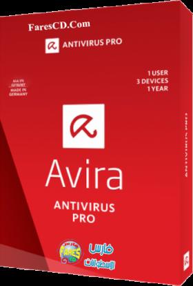 إصدار جديد من برنامج الحماية الرهيب | Avira Antivirus Pro 15.0.24.146