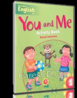 اسطوانة تعليم الإنجليزية للأطفال |  | Macmillan You an Me For KG1