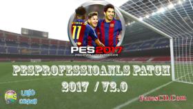الباتش الجديد للعبة بيس 2017 | PES Professionals Patch 2017 V2 AIO