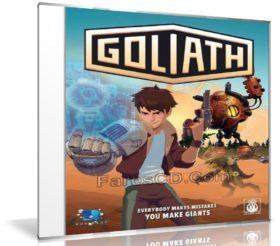 تحميل لعبة | Goliath 2016