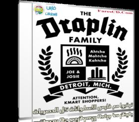 كورس تصميم اللوجوهات | Design a Logo with Aaron Draplin