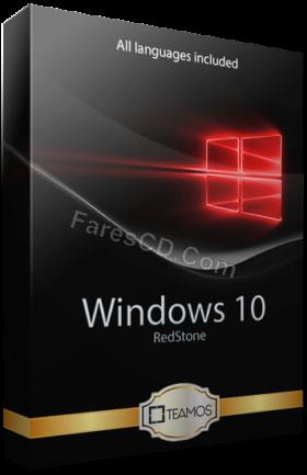 ويندوز 10 خام بتحديات ديسمبر 2016 | Windows 10 Rs1 Dec 2016