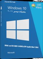 ويندوز 10 مفعل بتحديثات ديسمبر 2016   Windows 10 X64 8in1