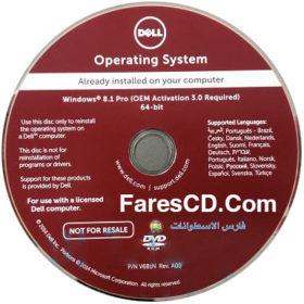ويندوز 8.1 نسخة أصلية مخصصة لأجهزة DELL