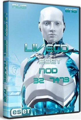 اسطوانة الإنقاذ من الفيروسات   ESET NOD32 LiveCD DC 27.01.2017
