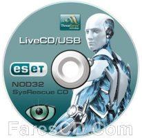 اسطوانة الإنقاذ من الفيروسات | ESET SysRescue v1.0.16.0