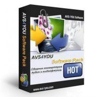 تجميعة برامج الميديا الشاملة 2017 | AVS4YOU Software AIO 4.0.2.146