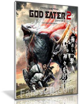 تحميل لعبة | God Eater 2 Rage Burst | بكراك CPY