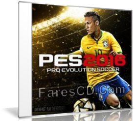 تحميل لعبة | PES 2016 | نسخة ريباك