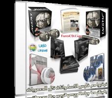كورس اللياقة البدنية الرهيب | Scott Sonnon – Tactical Gymnastics (TACGYM)