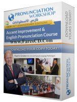 كورس تعلم نطق اللغة الإنجليزية | American Accent Video Training Program
