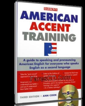 كورس صوتى لتعلم اللهجة الأمريكية |  American Accent Training