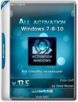 إصدار جديد من اسطوانة تفعيلات الويندوز 2017 | All Activation Windows 7-8-10 v13.5
