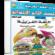 اسطوانة اللغة العربية للصف الثانى الإبتدائى | ترم ثانى 2017