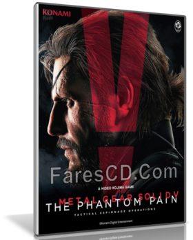 تحميل لعبة | Metal Gear Solid V The Phantom Pain