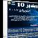 ويندوز 10 إنتربرايز بتحديثات فبراير | Windows 10 Enterprise  LTSB N Feb 2017