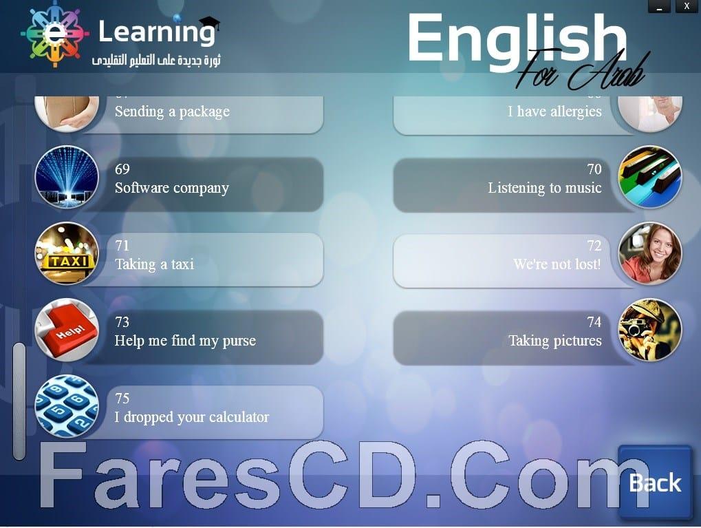 اسطوانات تعليم المحادثة للغة الإنجليزية | E-Learning Conversation