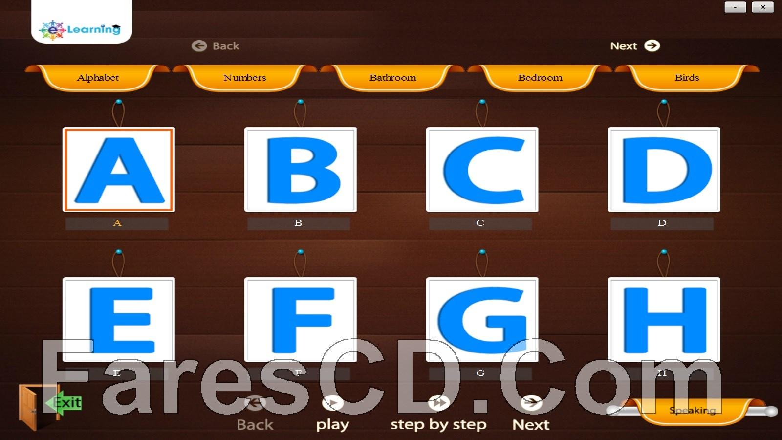 اسطوانة تعليم الإنجليزية للمبتدئين | E-Learning Beginner