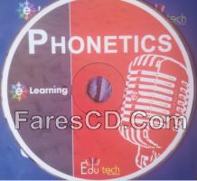 اسطوانة تعليم النطق الصحيح للغة الإنجليزية | E-Learning Phonetics