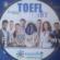 اسطوانة شهادة التويفل | E-Learning Toefl CBT